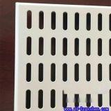 鋁合金方板 鋁天花板 曲靖鋁方板價格