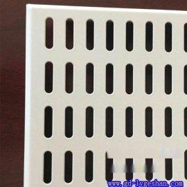 铝合金方板 铝天花板 曲靖铝方板价格