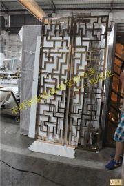 玫瑰金镜面客厅屏风隔断|仿古不锈钢花格电镀玫瑰金色彩