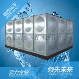 生活水箱 不鏽鋼水箱廠家
