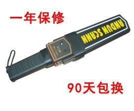 安盾AD-2008B1手持金属探测器、
