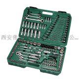 供应陕西西安世达工具_09510_汽修工具150件公英制组合套装