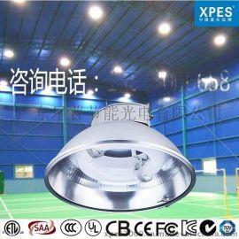厂家批发 250W300W 仓库专用照明工矿灯