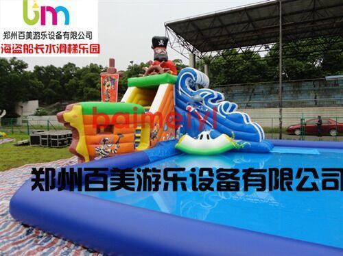 河北海盗船长水上充气滑梯大型移动乐园全新设计定做厂家
