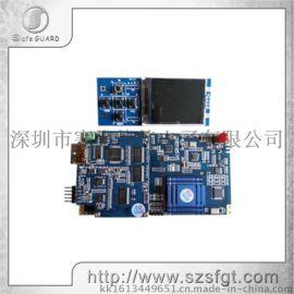高清COFDM发射板 H. 264 高清无线图像传输发射模块