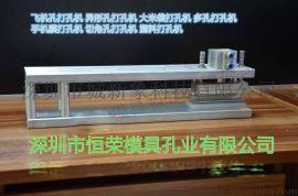 深圳厂家HR-5气动冲孔机,自动打孔机,手提孔打孔机