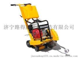 路面切割机混凝土切割机RWLG11