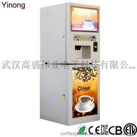 意浓GTS104投币咖啡机
