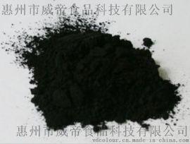 化妆品级氧化铁黑