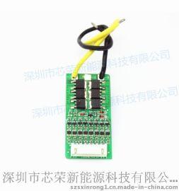 7串 25.2V 动力锂电池保护板