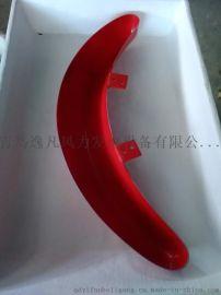 生产厂家现货直销红灯笼系列0.95米玻璃钢风叶