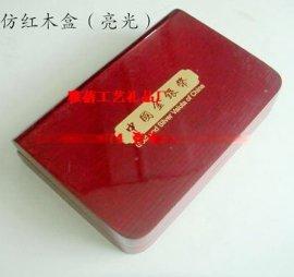 优盘木盒生产定做厂家