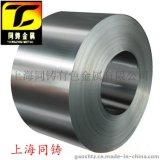 上海同铸供应:1Cr18Ni9Ti/321不锈钢
