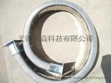 jr-2型矩形金属软管简介,金属软管生产厂家