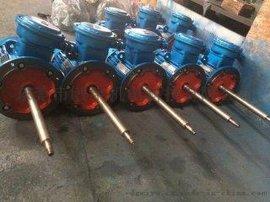 供应YB2-90L-4 1.5KW防爆长轴电机