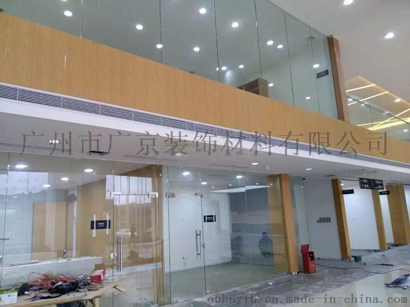 汽車4s店室內牆身木紋幕牆鋁板