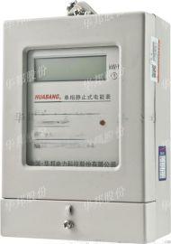 华邦电力 有功电能表,电子式电度表,单相电表