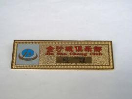 西安金属徽章订做、工号牌logo设计、太原马口铁胸章制作厂家