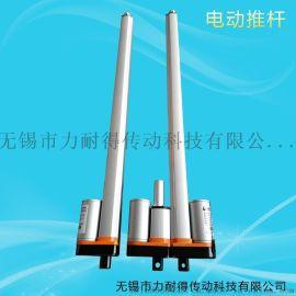 【熱銷】電動推杆、電動推杆價格、電動推杆廠家