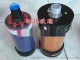液压油箱除水滤清器