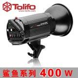 东莞图立方厂家直销 SK-400 专业影视闪光灯 摄影工作室用灯 淘宝商品拍摄