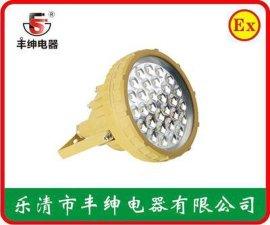 BFC6181A LED防爆燈