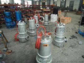 耐腐蚀化工厂家**_不锈钢污水泵