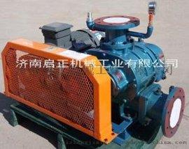 负压风机 罗茨真空泵 食品包装吸气专用
