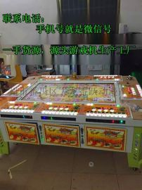 2016北京熱門魚躍龍門打魚機正版8個位平板機