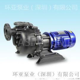 AMD-503FGACE5 无轴封自吸式磁力驱动泵浦 自吸泵特点 深圳**自吸泵 大头泵