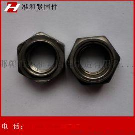 供应产品  六角焊接螺母 点焊螺母 M10