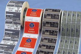 宁夏_银川不干胶标签|银川不干胶标签印刷厂|银川PVC不干胶标签制作找元盛印务