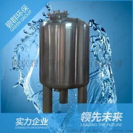 供应膨胀罐 气压罐 压力罐 稳压罐
