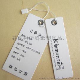浙江温州苍南印刷生产厂家批发低价格专业生产画册、书刊、杂志、折页、吊牌、不干胶标签、PVC等各类包装品及印刷品