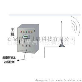 程控制监控系统 数据参数采集传输基站