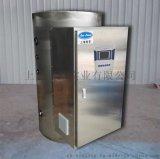 320L工業電熱水器