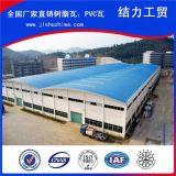 防腐樹脂瓦,防腐PVC瓦,塑料防腐瓦-工業建築用瓦新選擇