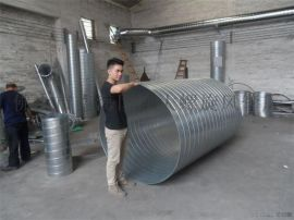 佛山厂家直销,螺旋风管,价格合理,专业的螺旋风管厂家