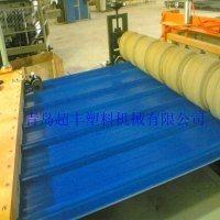 塑料波浪瓦设备 波浪板生产线 青岛超丰双螺杆挤出机