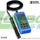 青岛路博代理HI9146便携式溶解氧分析仪 **价优