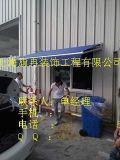 上海豪华B型遮阳蓬  上海旗冉厂家