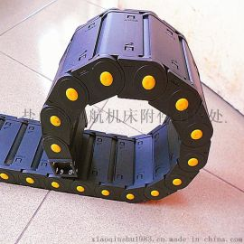 批发数控机床电缆穿线用尼龙塑料坦克链拖链