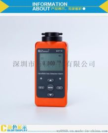 EST-10-O3臭氧浓度检测仪