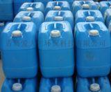 青岛IC-2010型低渣低温锌锰系磷化剂