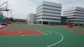塑胶篮球场施工、塑胶篮球场造价