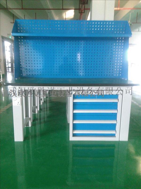 重庆工作台 防静电工作台 车间操作台 实验室工作台