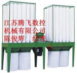 腾飞MF9011木工机械  吸尘机砂光机  吸尘器除尘器工业吸尘机木工除尘机环保吸尘器木工机械大型吸尘器木工打磨集尘机厂家