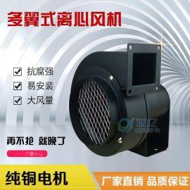 诚亿CY127 多翼式吸风机 工厂直销小型鼓风机微型鼓风机锅炉鼓风机吹风机纯铜电机