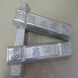 弯管  易熔合金 折管金属管填充料 五金弯件  易熔合金