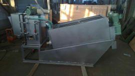 叠螺式污泥脱水机 浓缩脱水一体机 污泥脱水机